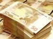 Personliga lånefinansiering