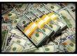 lån erbjuder inga initiala avgifter